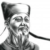 Shen Kua(bw)