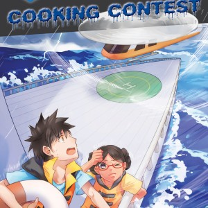 Contaminated Cooking Contest Cover