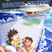 Contaminated Case of the Cooking Contest