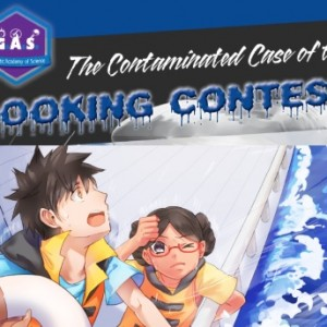 Cooking Contest Book
